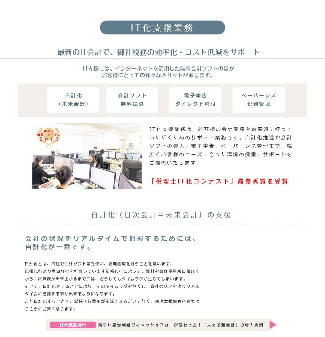 150219_さくら中央新サイト_最終_02