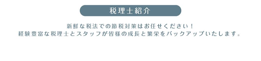 staff_01