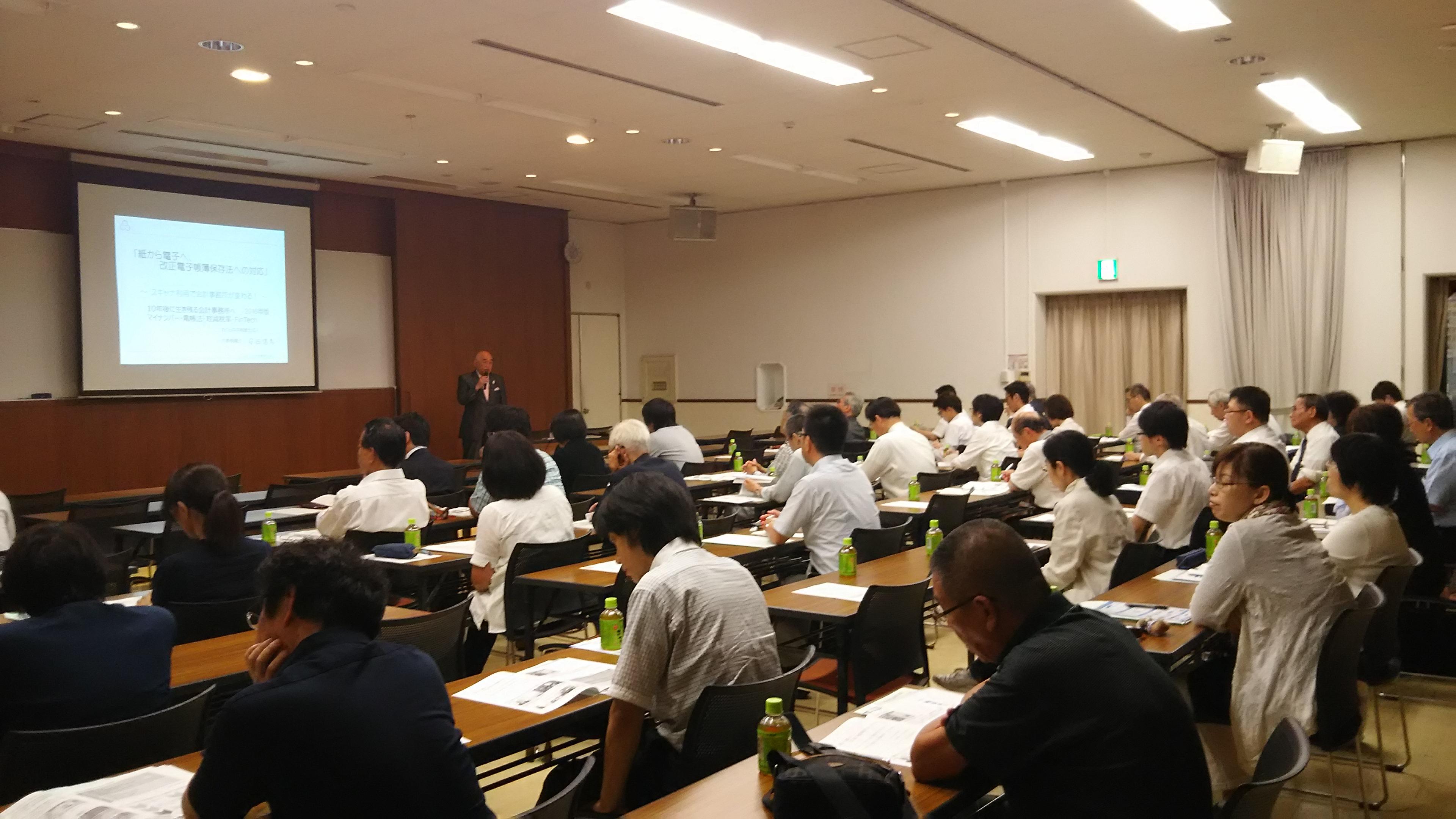講演報告@株式会社ICS様(岡山会場)