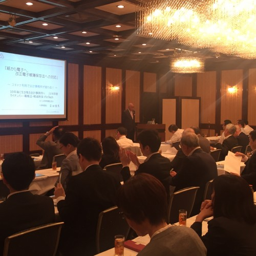 講演報告@日本ICS様(札幌会場)