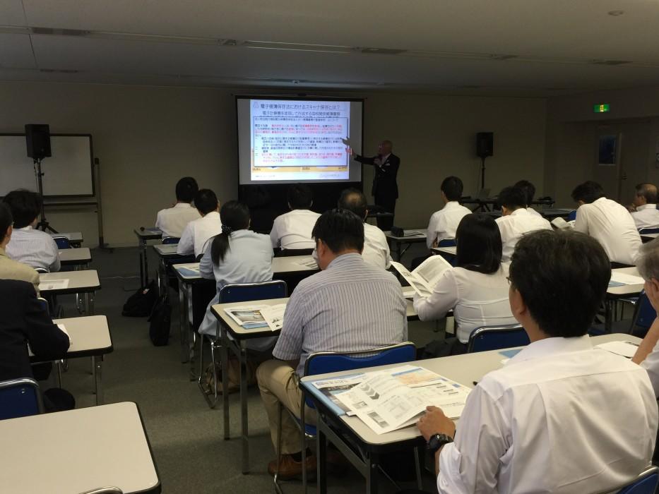 講演報告@日本ICS様(仙台会場)