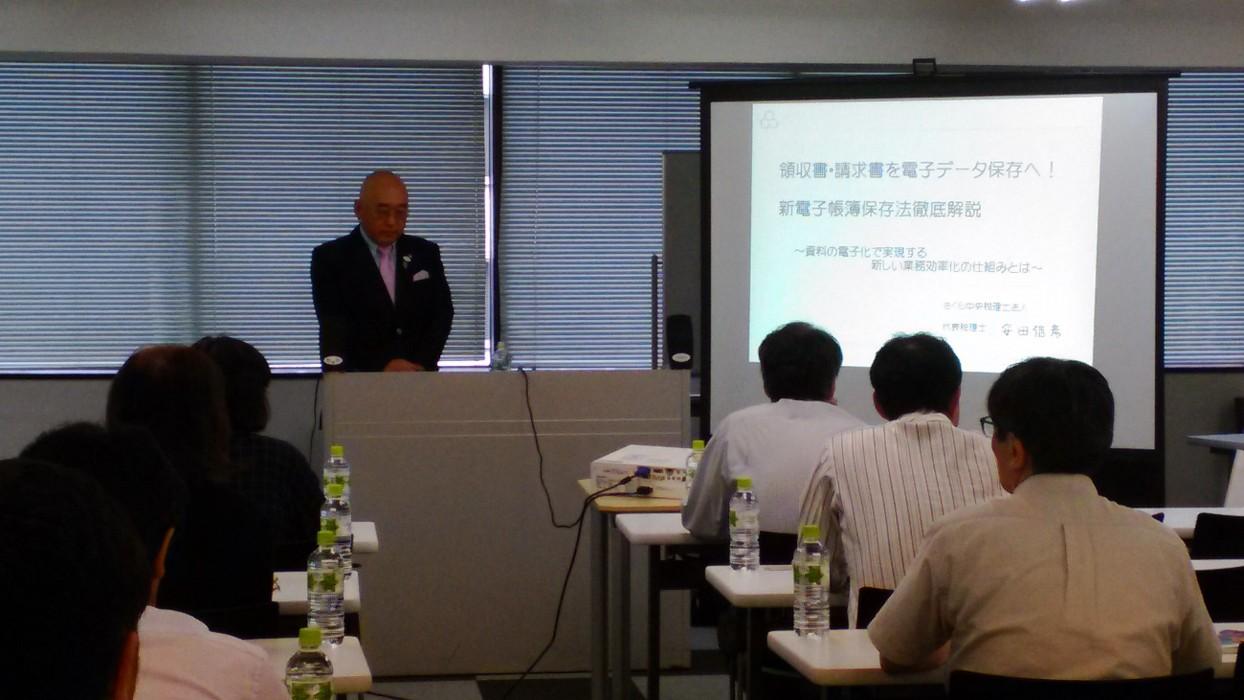 講演報告@富士ゼロックス東京株式会社様