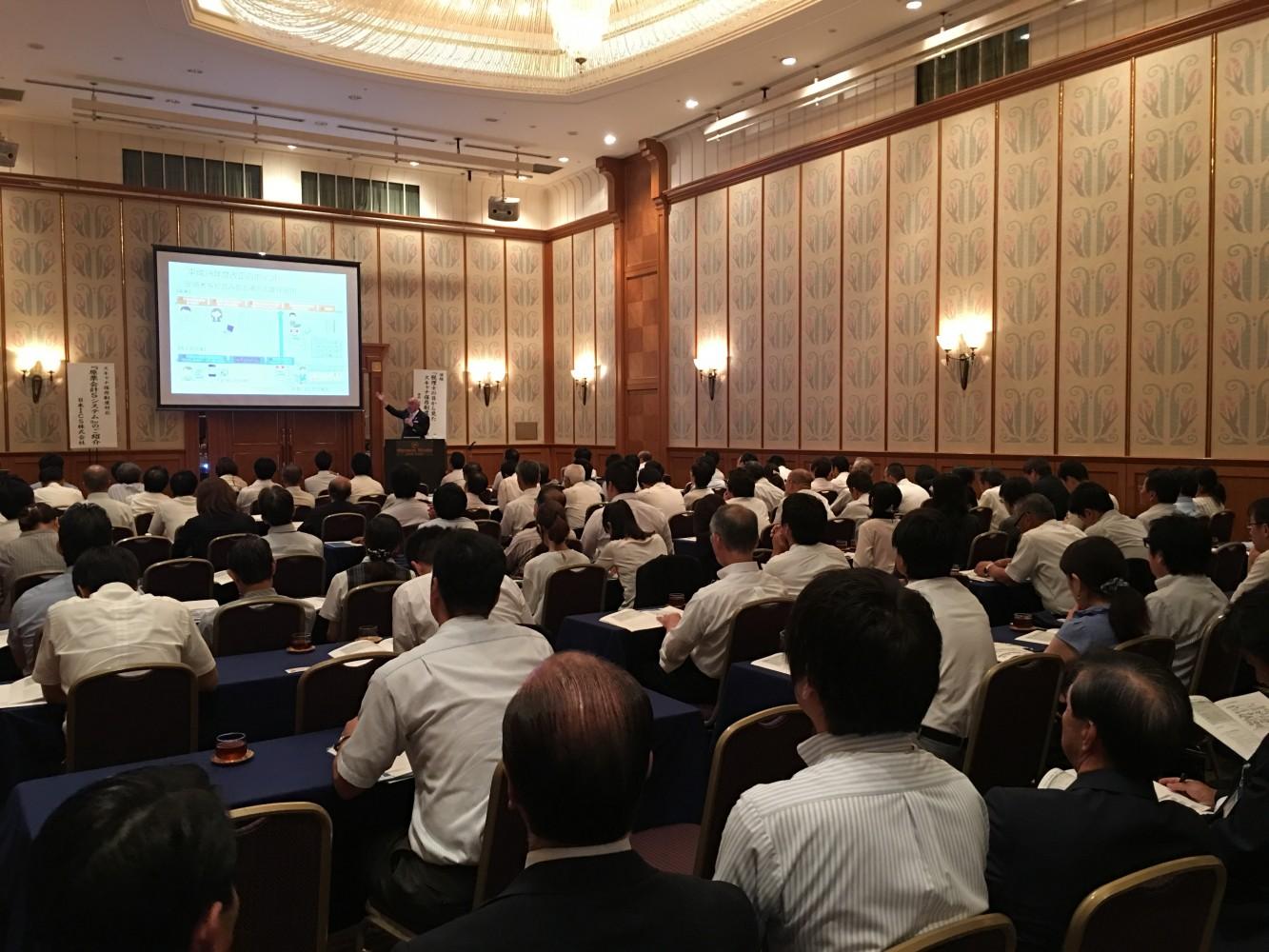 講演報告@日本ICS様(大阪会場)