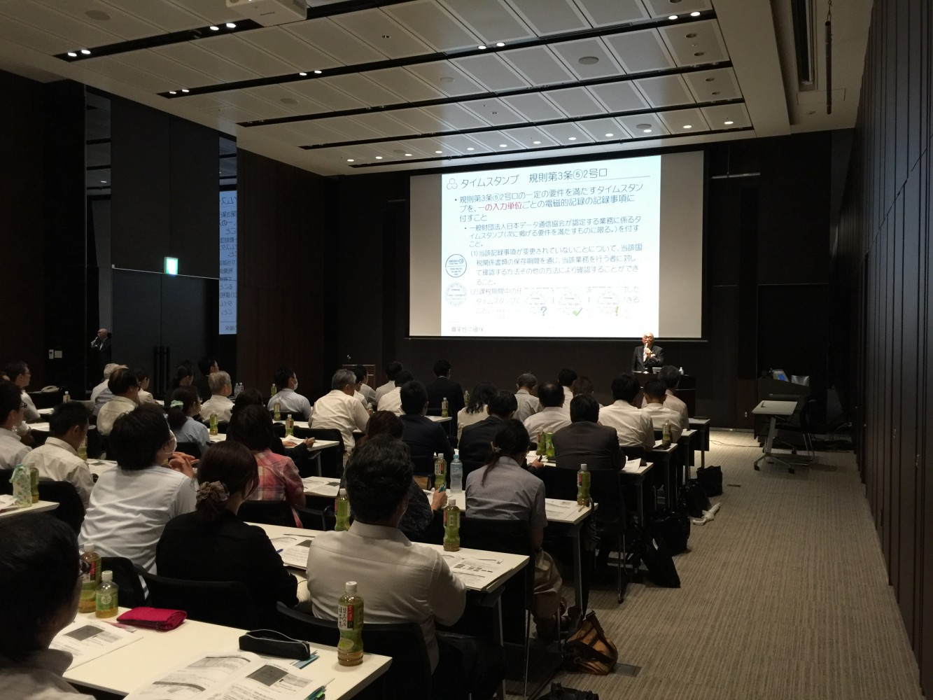 講演報告@日本ICS様(名古屋会場)