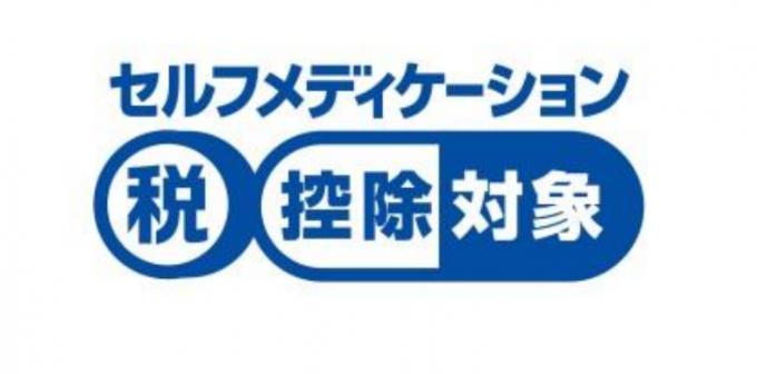 メールマガジン No.33