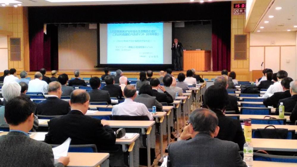 講演報告@関東信越税理士会浦和支部様