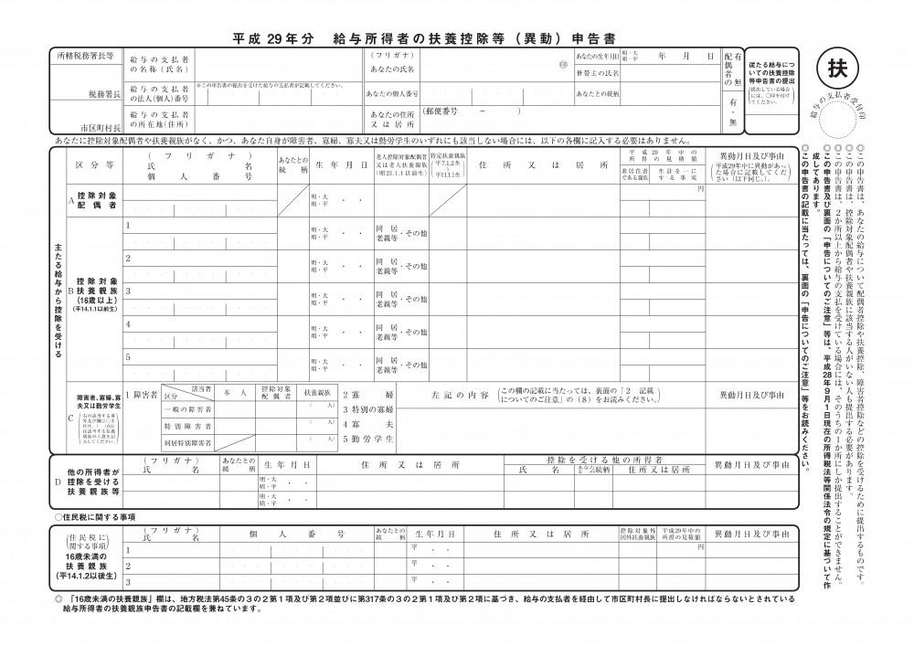 メールマガジン No.37