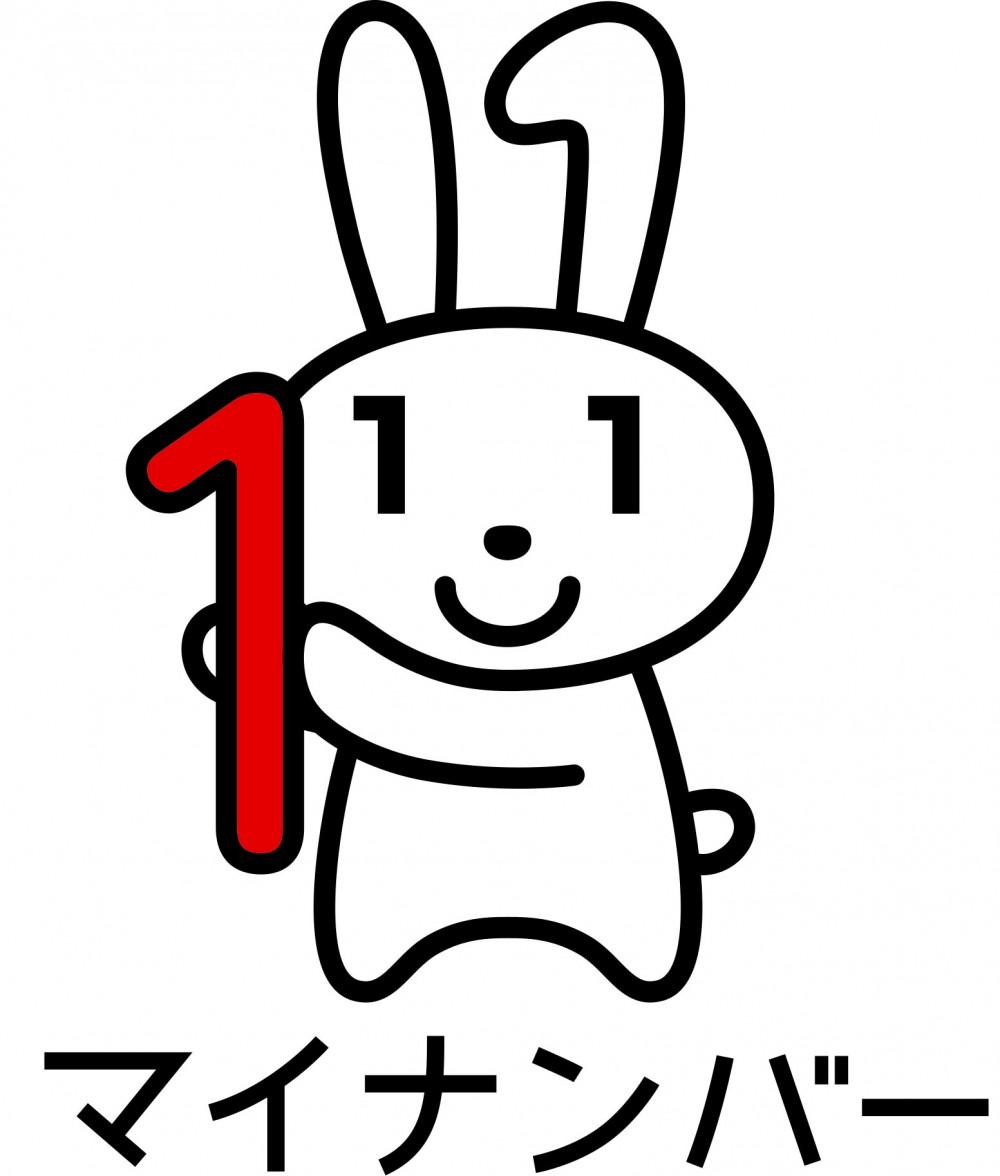 メールマガジン NO.42
