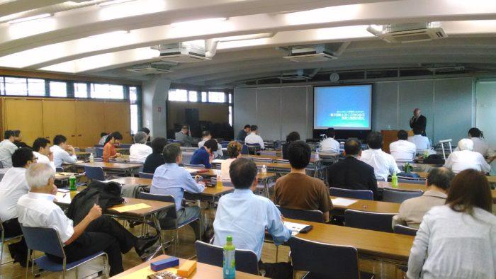 講演報告@東京税理士会世田谷3支部合同オープン研修会様
