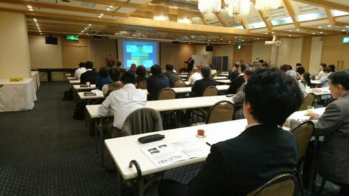 講演報告@東京税理士会日野支部様