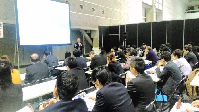 講演報告@リード エグジビション ジャパン株式会社様(会計・財務EXPO)