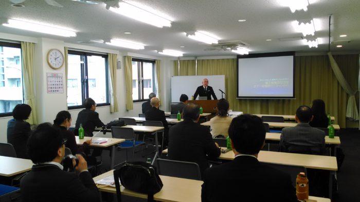 講演報告@東京税理士会雪谷支部様