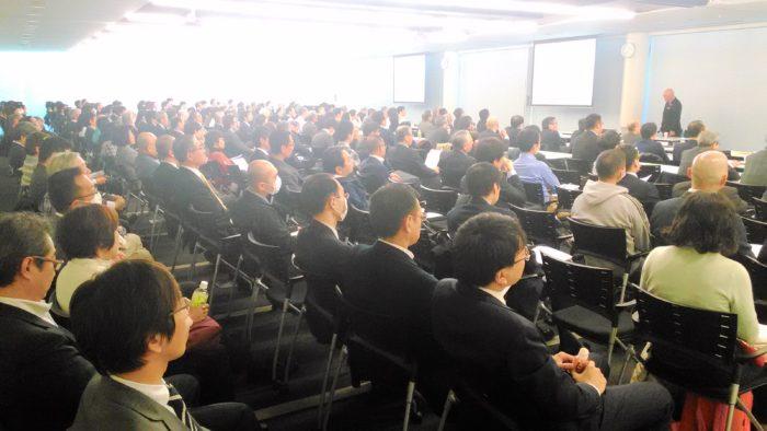 講演報告@東京税理士会情報システム委員会様