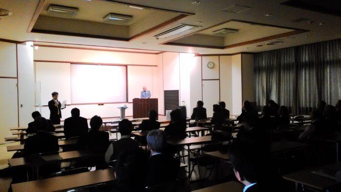 講演報告@東海税理士会富士支部様