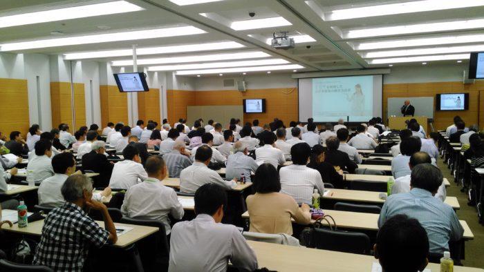 講演報告@日本公認会計士協会様