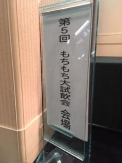 自分好みの日本酒を求めて・・・